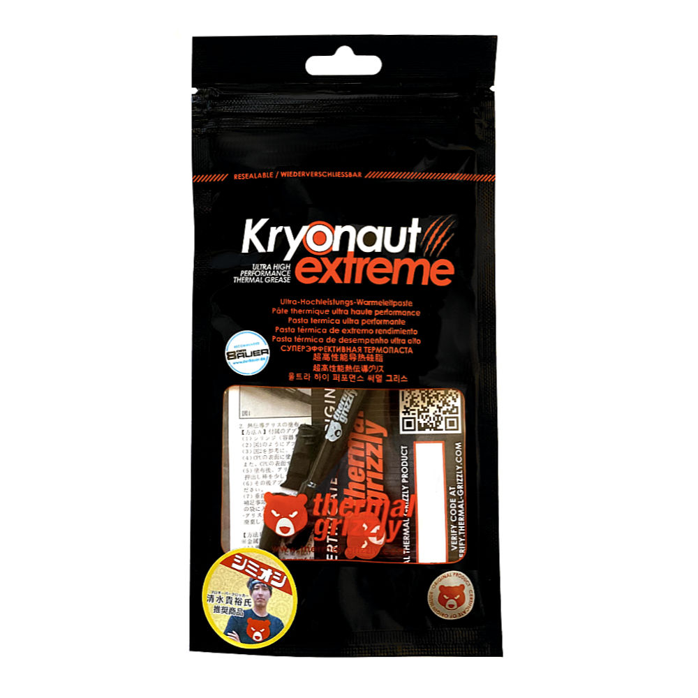Thermal Grizzly Kryonaut Extreme 2g