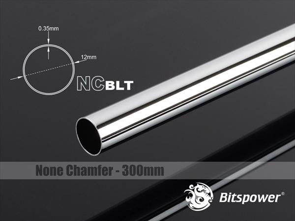 Bitspower None Chamfer Brass Link Tubing OD12MM Shining Silver - Length 300 MM