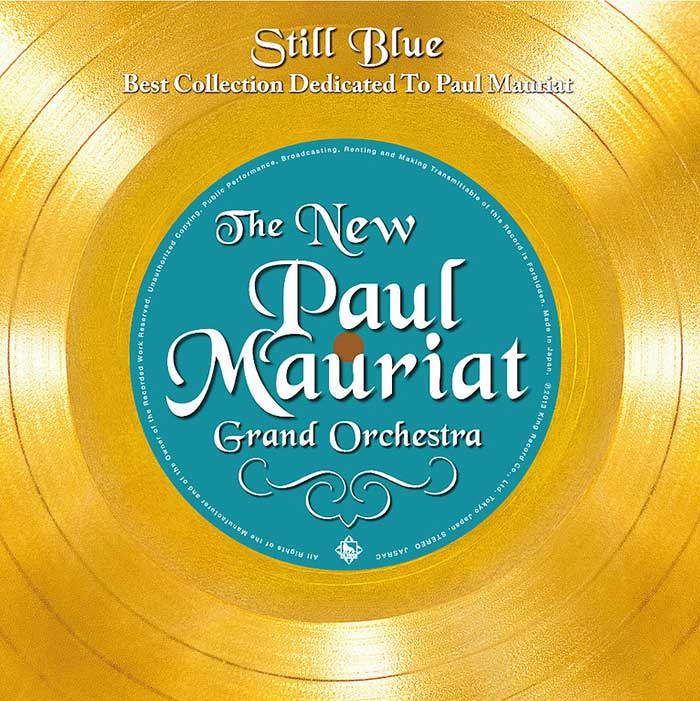 ELシリーズ スティル・ブルー 〜Best Collection Dedicated To Paul Mauriat〜