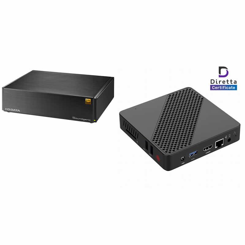 Diretta Target PC + I・O DATA 「Soundgenic」 お買い得セット ディレッタ ターゲット PC