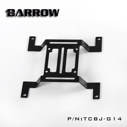 Barrow Water discharge external Arch support 140mm