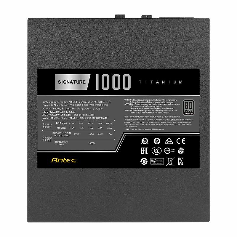 【取寄せ商品:要納期確認】 Antec Signature 1000 Titanium