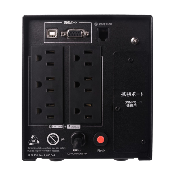 CyberPower Backup PR750 750VA/525W 正弦波 ラインインタラクティブ