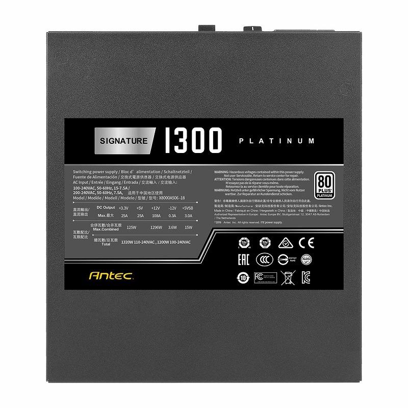 【取寄せ商品:納期要確認】 Antec Signature 1300 Platinum