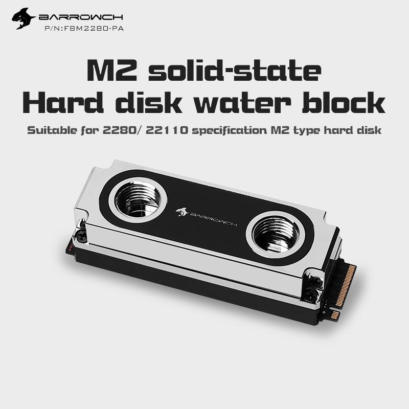 Barrowch M2 Hard disk water block Brass Edition (FBM2280-PA)