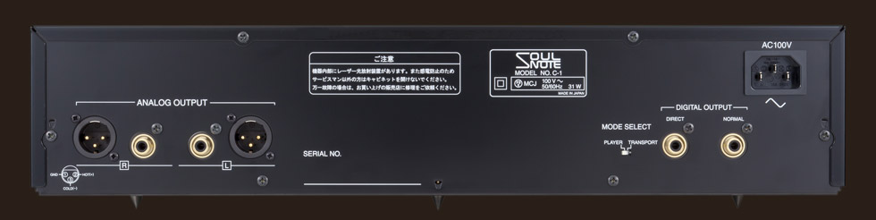 SOULNOTE 「C-1」 CD Player(10周年記念モデル)