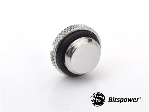 "Bitspower G1/4"" Silver Shining Low-Profile Stop Fitting"