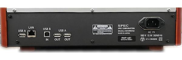 SPEC RMP-UB1  Diretta USB Bridge RJ45仕様