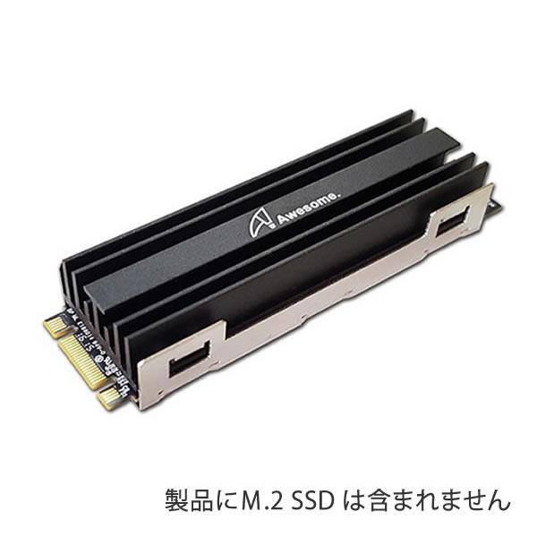 Awesome AWD-MCS01B M.2 2280 SSD NGFF HeatSink Black