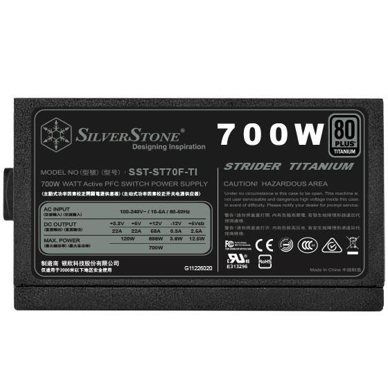 SilverStone Strider Titanium 700W (SST-ST70F-TI)