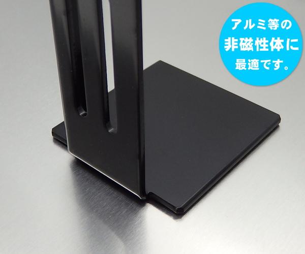 長尾製作所 N-VGASTAY02-S VGAサポートステイS 自己粘着式