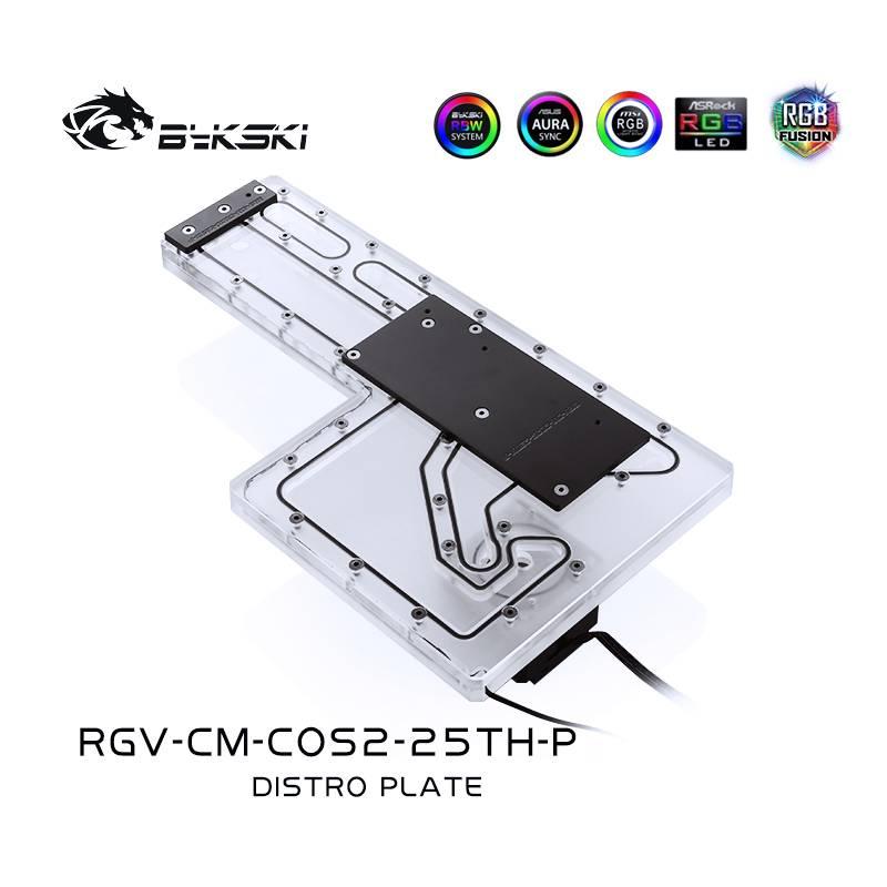 Bykski RGV-CM-COS2-25TH-P DISTRO PLATE