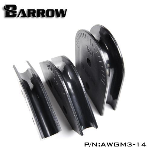 BARROW ABS 14MM Hard Tube Bending Kit
