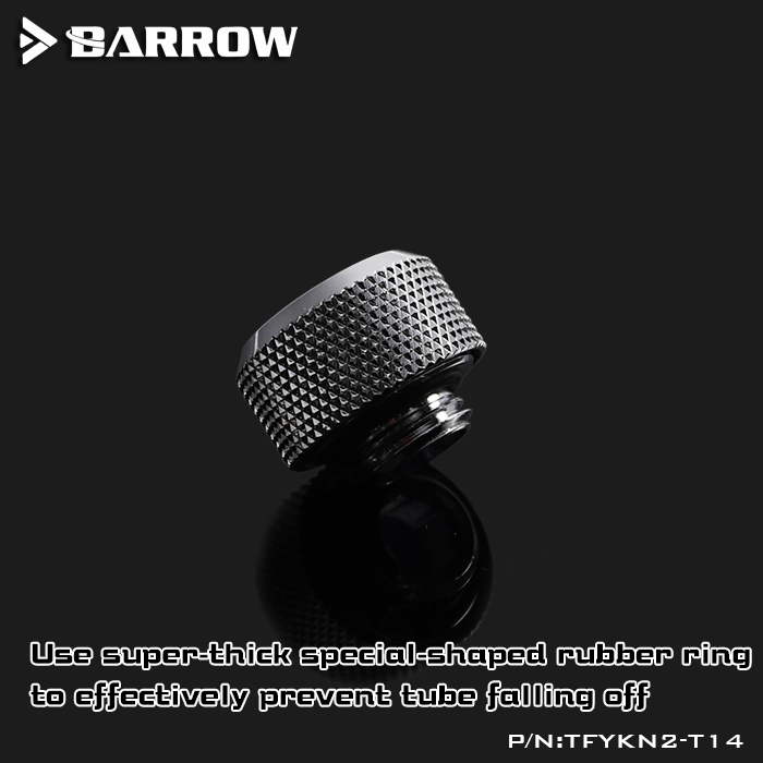 BARROW Choice Multicolor Compression Fitting - 14mm OD Rigid Tubing Shiny Chrome Silver