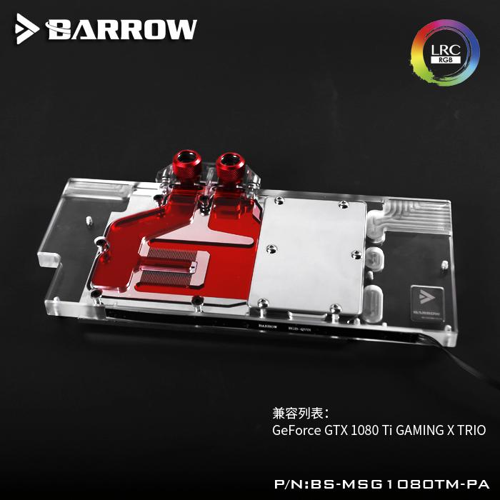 BARROW GPU Water Block(msi GTX1080Ti GAMING X TRIO)Aurora