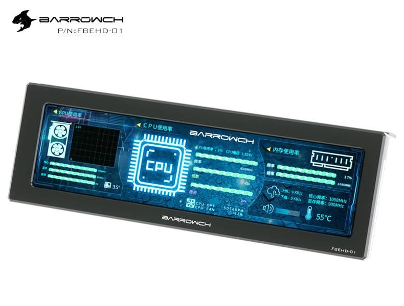 Barrowch external expansion display screen FBEHD-01 Silver