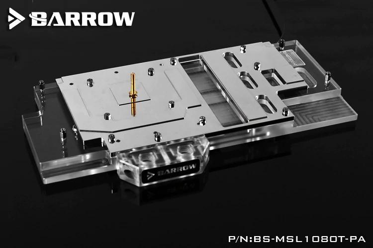 BARROW GPU Water Block(msi GTX1080Ti LIGHTNING X )Aurora