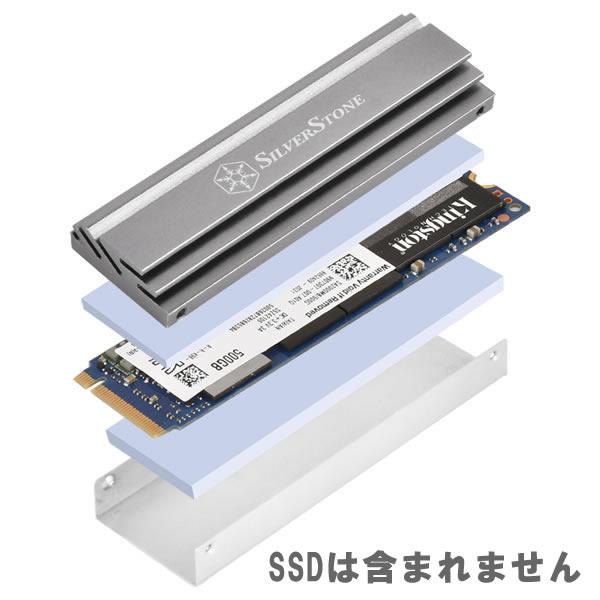 シルバーストーン TP-04T M.2 SSD 2280 用 ヒートシンク SilverStone SST-TP04T