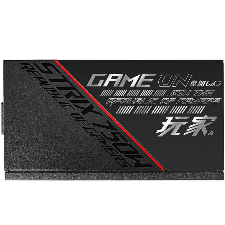 【ボーナスセール】 ASUS ROG-STRIX-750G 750W ATX電源