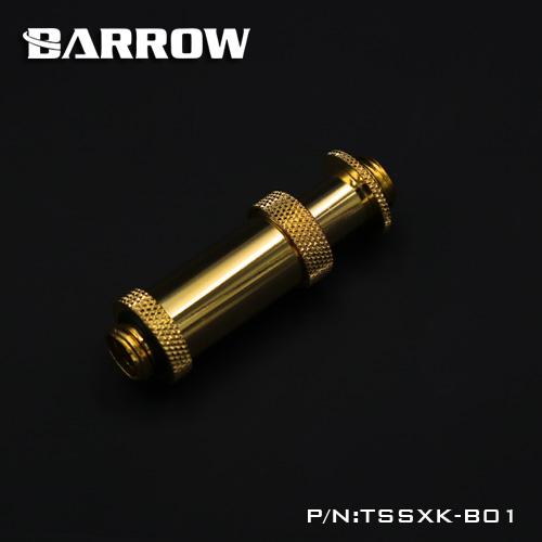 """BARROW Dual G1/4"""" Adjustable Aqua Link Pipe (41-69MM) Gold"""