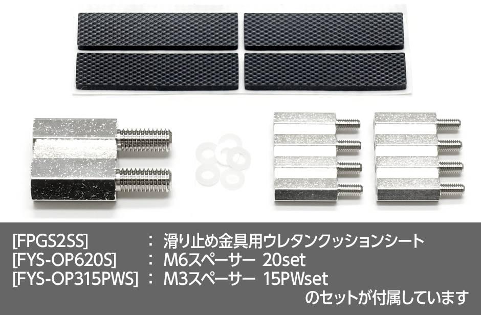 """【取寄せ商品:通常納期2〜3営業日】 FILCO Adjustable Keyboard Stand """"Majestouch BASE 360"""" カスタムキットセット"""