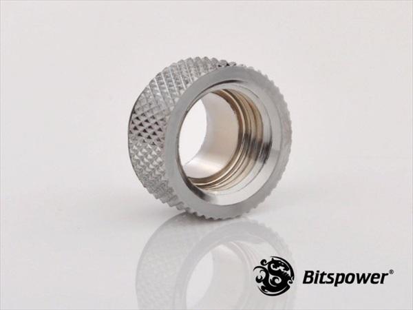 "Bitspower G1/4"" Silver Shining IG1/4"" Extender"