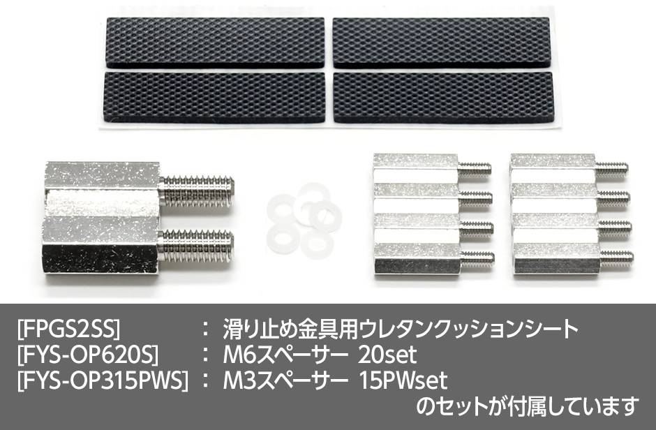 """FILCO Adjustable Keyboard Stand """"Majestouch BASE 440"""" カスタムキットセット"""