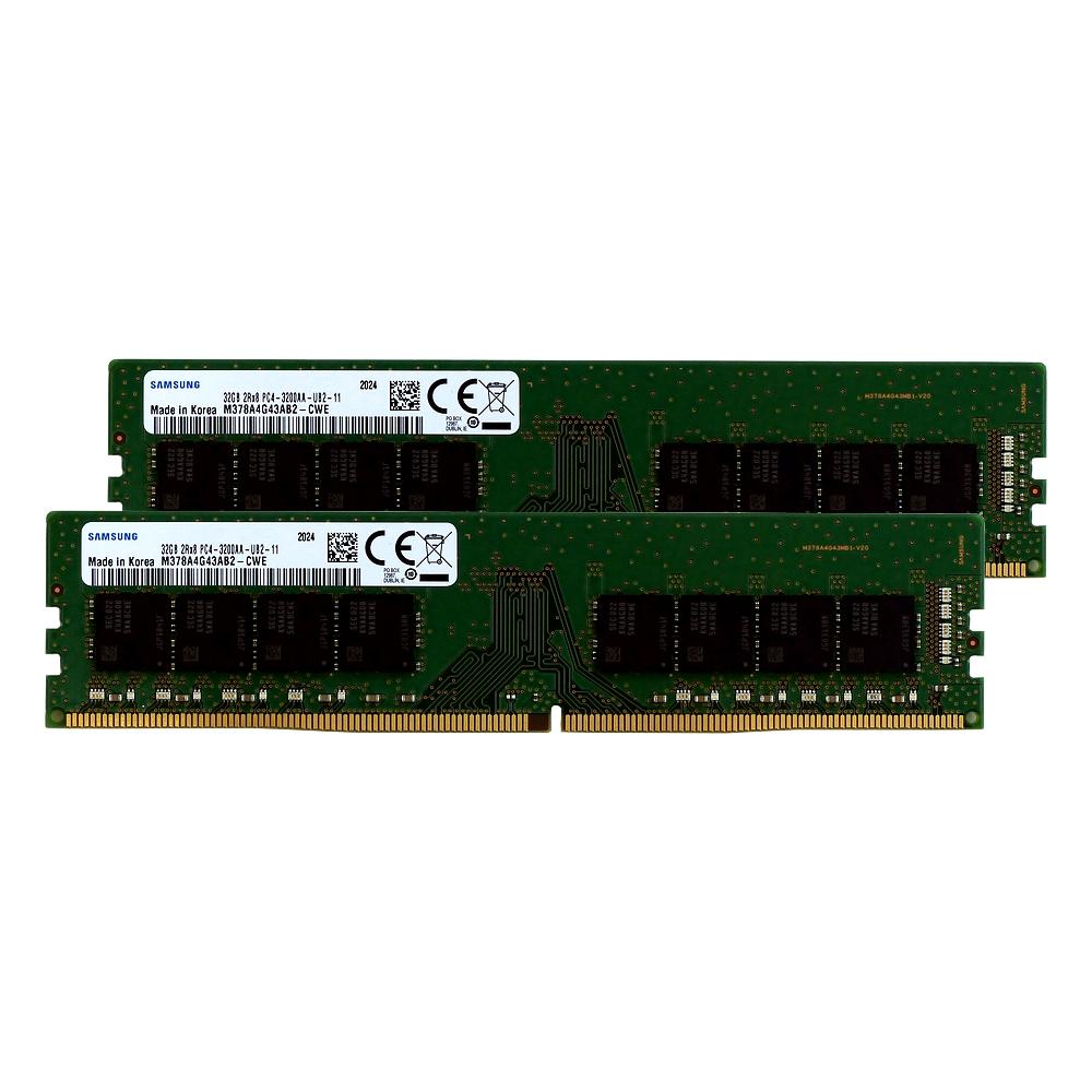 【取寄せ商品:要納期確認】 aiutoセレクトメモリー SAMSUNG純正 DDR4-3200 32GBx2枚組 64GB KIT