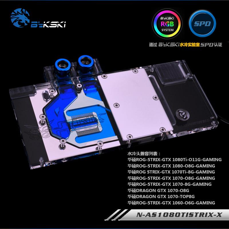 Bykski N-AS1080TI STRIX-X ASUS GTX1080TI 1080 1070 Raptor GPU blocks