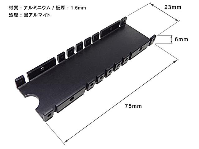 長尾製作所 SS-M2S-HS01 M.2 SSD用ヒートシンク