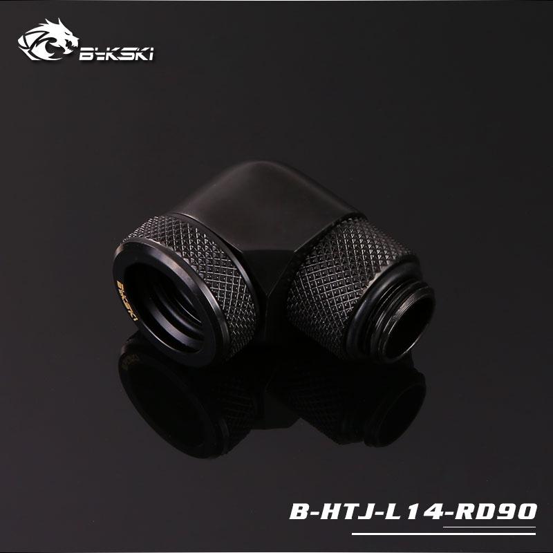 Bykski G/14 Rigid 14mm OD 90 Degree Rotary Fitting Adapter - Black