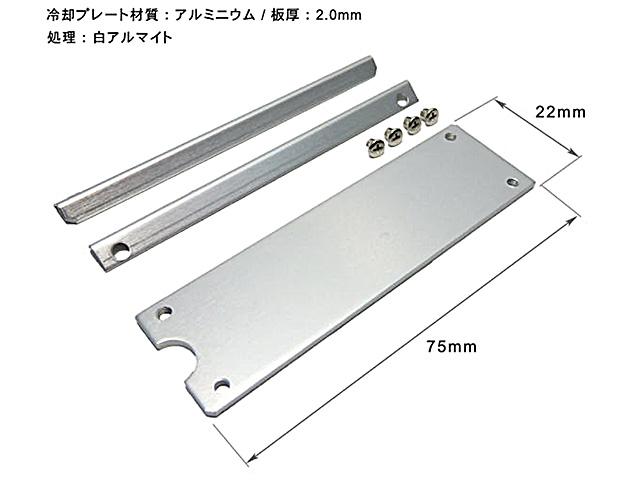 長尾製作所 SS-M2S-HS02 M.2 SSD用ヒートシンクカバー