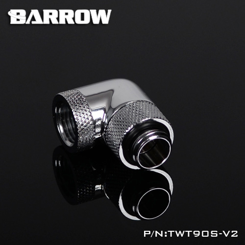BARROW 90°Dual Rotary Adapter (Male to Female) Shiny silver