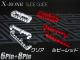X-ZONE ルビーレッド Sleeve Holder 6Pin-8pin スライドラッチ式 4mm