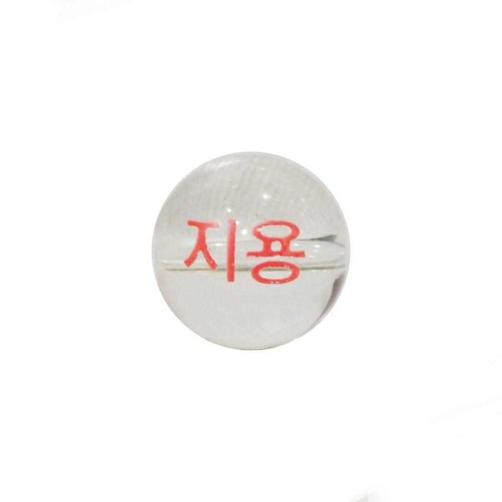 ジヨン/推しブレス<br>Φ10mm<br>石ランク/★★★★★