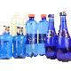 """世界のミネラルウォーターお試し""""Blue""""デザインボトル8本セット"""
