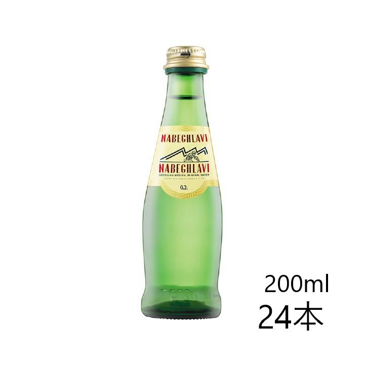【送料無料】ナベグラヴィ[ジョージア]硬度376(硬水)天然発泡 200ml(24本)