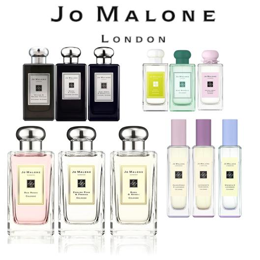 ジョーマローン 選べる3本セット! セット割! JO MALONE   アトマイザー 量り売り 小分け 香水 サンプル
