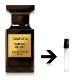 サンタル ブラッシュ EDP TOM FORD トムフォード 【送料無料】 アトマイザー 量り売り 小分け プレゼント 香水