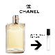 アリュール オードトワレット  EDT  CHANEL   シャネル  アトマイザー 量り売り 小分け プレゼント 香水 シャネル