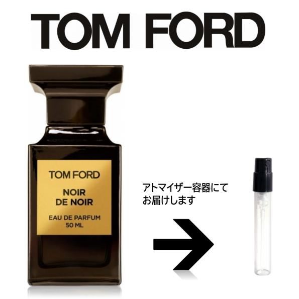 ノワールデノワール EDP TOM FORD トムフォード  アトマイザー トムフォード