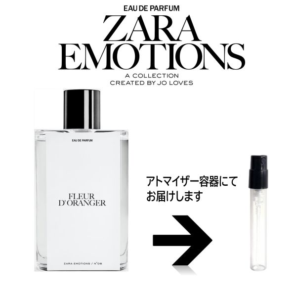 フルール オランジェ オードパルファム <新作!>  ZARA EMOTIONS ザラエモーションズ 【送料無料】 アトマイザー