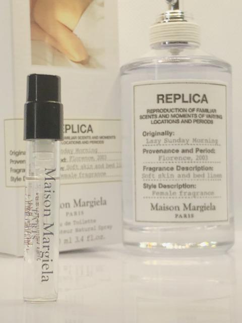 レプリカ レイジー サンデー モーニング オードトワレ メゾン マルジェラ Maison Margiel   アトマイザー