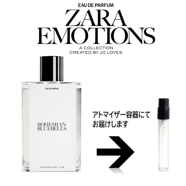 <新作!>ZARA EMOTIONS 全8本セット! ザラエモーションズ  アトマイザー ZARA EMOTIONS