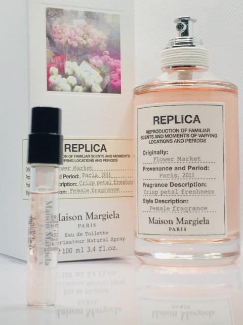 レプリカ フラワー マーケット オードトワレ メゾン マルジェラ Maison Margiel  【送料無料】 アトマイザー