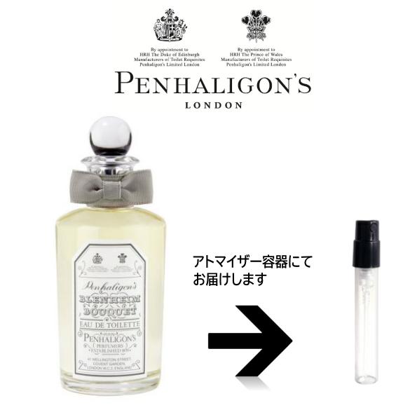 ブレナム ブーケ オードトワレ  ペンハリガン PENHALIGON`S 【送料無料】 アトマイザー