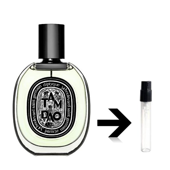 タムダオ オードパルファム EDP ディプティック diptyque 【送料無料】 アトマイザー 量り売り 小分け プレゼント 香水