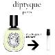 ディプティック 3本セット! 選べる! セット割!diptyque   アトマイザー 量り売り 小分け サンプル 香水 ディプティック