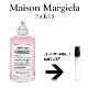 メゾンマルジェラ 3本セット! 選べる! セット割!Maison Margiela  【送料無料】 アトマイザー 量り売り 小分け サンプル 香水
