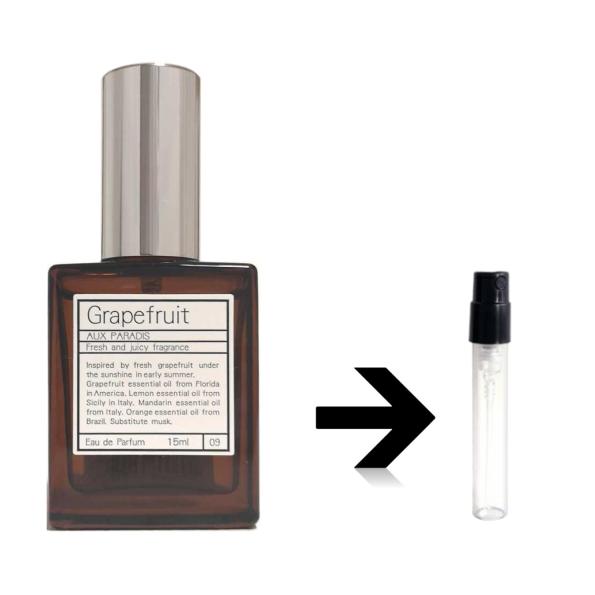 グレープフルーツ オードパルファム AUX PARADIS オゥパラディ アトマイザー お試し 香水 メンズ 人気 ミニ  オゥ パラディ